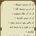 کتابچه ی ضرب المثلهای ایرانی Zarbolmasal e Irani