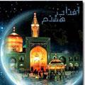 کتاب الکترونیکی آفتاب هشتم امام رضا (ع)-جاوا