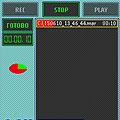 ضبط صداي راديو - موج افام باHq FM Recorder