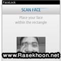 نرم افزار Nokia Facelock
