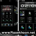 تغییرات کلی در موبایل با SPB MobileShell