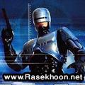 بازی زیبای Robocop