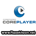 پلیر CorePlayer v1.3.6.Build