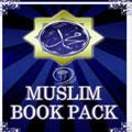 مجموعه کتاب های اسلامی -مخصوص آیفون