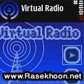 رادیو مجازی در گوشی
