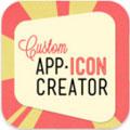 برنامه  Custom Icon for iPhone برای آیفون و آیپاد