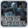 دانلود بازی مشت آهنین Fist Of Steel نسخه پلتفرم جاوا