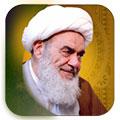 کتابخانه آثار آیت الله العظمی مظاهری
