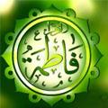 کتابخانه جامع یاس نبی (ص) ویژه جاوا