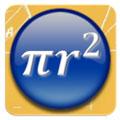 نرم افزار گنجینه فرمول های ریاضی برای اندروید Maths Formulas 8.1