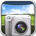 ثبت تصاویر 360 درجه با Wondershare Panorama v1.5.1.130301