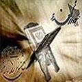 زن از دیدگاه قرآن