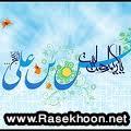 نقش امام حسن (ع) در حیات اسلام