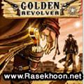 بازی جذاب Golden Revolver