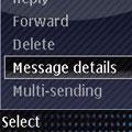 NetQin Secure SMS v1.6