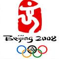 بازی فوق العاده Beijing 2008