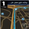 نقشه راهها و شهر تهران با Nokia Maps v3.03