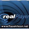 پخش فایل با realplayer
