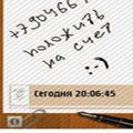 Xpress Note v1.00
