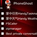 تهيه  Backup از تمامي تنظيماتPhone Ghost v1.3