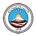 نرم افزار همراه بیمه ایران