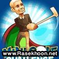 بازی گلف Mini Golf 99 Challenge 2010