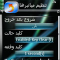 Phone Shortcut v1.0.2 [Farsi]