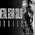 بازی موبايل Metal Gear Solid N-Gage2