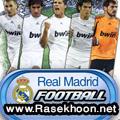 فوتبال رئال مادرید