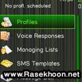 بهترین برنامه مدیریت تماس