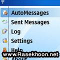 ارسال پیامک خودکار
