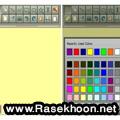 کشیدن نقاشی با HD-paint