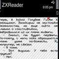 ZX Reader v1.1.1