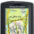 تهران یاب(نسخه متوسط)نقشه تهران