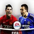 بازی FIFA ۲۰۰9 برای کلیه گوشی های موبایل