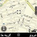 فایل صوتی برای خواندن اسم خیابانها در ovi maps