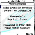ArabicLocalization V1.53 (PSiloc)