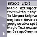 MagicText V1.2