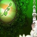 کتاب انقلاب تکاملی اسلام