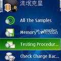 از بین بردن فایلهای مخرب باNet Qin Malware Killer