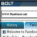 مرورگر سریع باBOLT v2.11