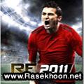 بازي سه بعدي و جذاب فوتبال با Real Football 2011