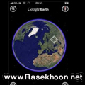 Google Earth برای آیفون