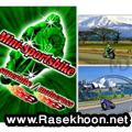 بازی سه بعدی 3D Mini-Sportsbike. v1.1