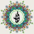 دیوان حافظ شیرازی ویژه اندروید