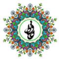 حافظ شیرازی