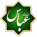 نرم افزار حضرت عباس علیه السلام