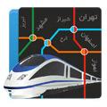 ایران مترو iranmetro v1.4