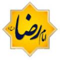 برنامه جامع امام رضا (ع) ویژه اندروید