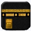 برنامه مناسک حج آیت الله مکارم ویژه اندروید